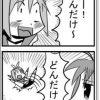『アイシールド 21』小泉 花梨のトンデモ描写に失望