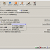 Firefox 3 でクッキーの保存する期間を指定する方法